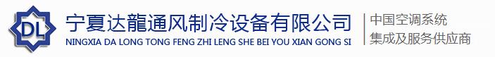 雷竞技官网手机版雷竞技官网手机版制作加工雷竞技官网手机版龘龍通风